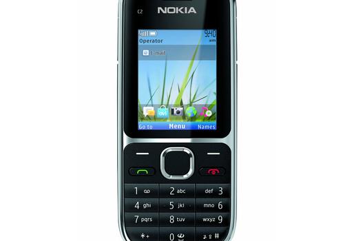 cheap-unlocked-cell-phones-nokia-c2-01.5