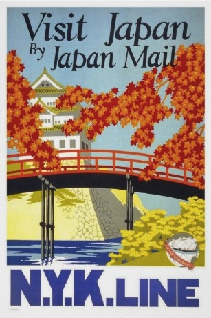 visit-japan-vintage-travel-poster.jpeg